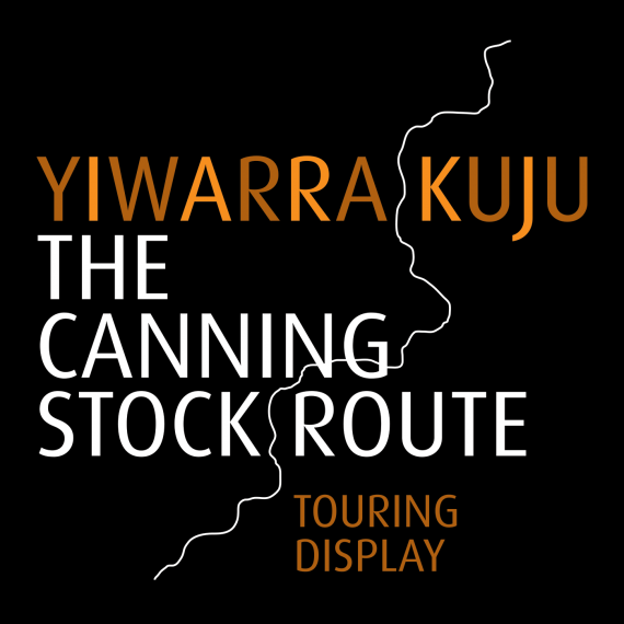 Yiwarra Kuju -- The Canning Stock Route